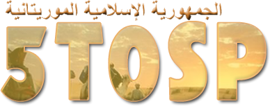 Mauritania: 5T0SP