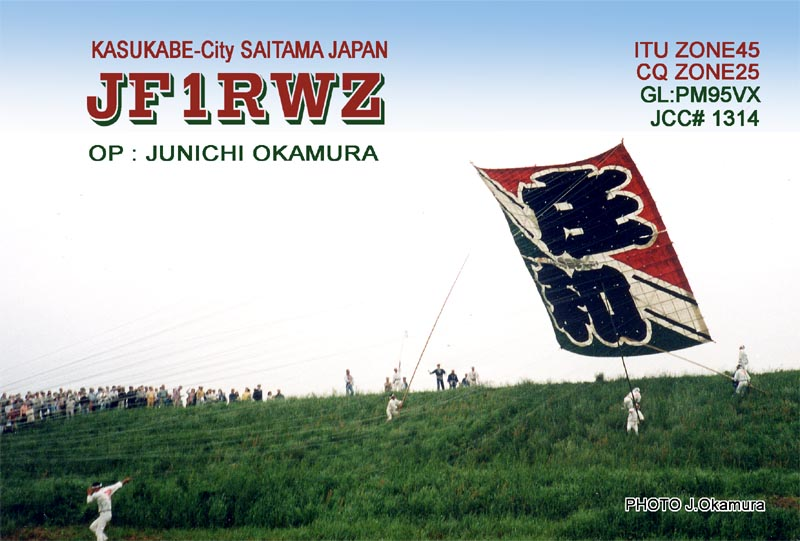 Japan 10 metri PSK31